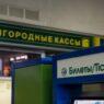 Валидаторы для активации билетов появились еще на 13 станциях Казанского направления МЖД