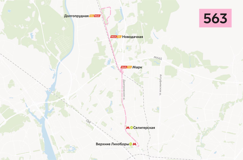 Автобусный маршрут №763к с 29 февраля будет переименован