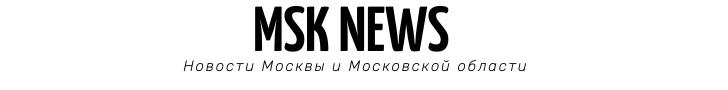 MSK News