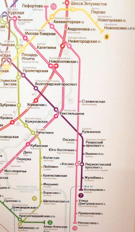 Власти Москвы подтвердили, что новые станции на Некрасовской линии откроются 27 марта