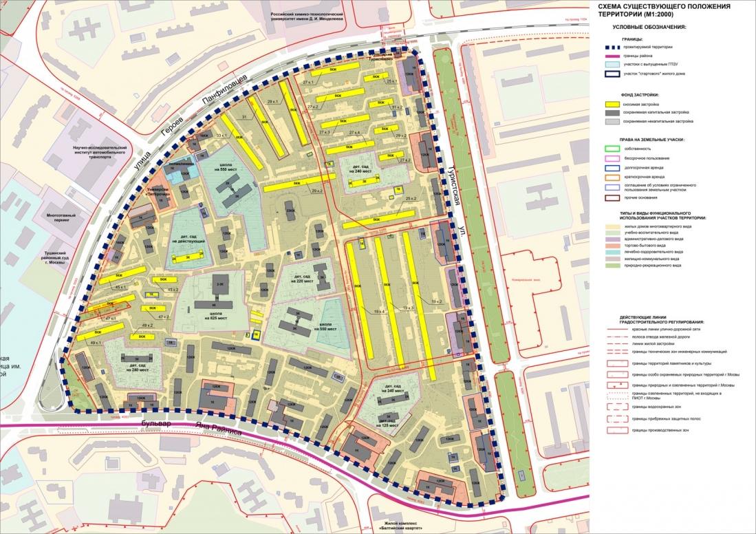 Собянин утвердил проект планировки микрорайона в Северном Тушино