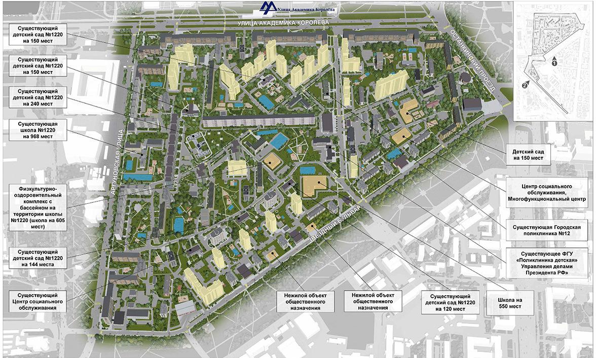 В Останкинском районе в рамках реновации создадут сеть прогулочных маршрутов