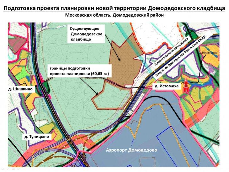 На расширение Домодедовского кладбища московские власти потратят более 1 млрд рублей