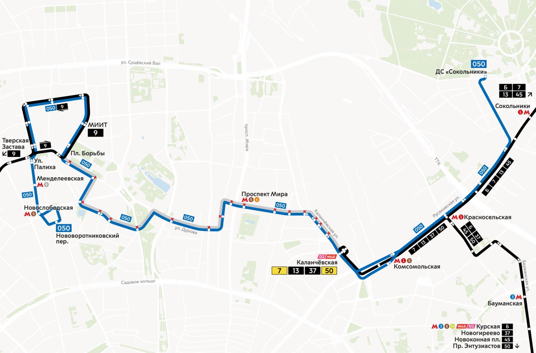 Трамвайные маршруты изменятся 1-2 августа из-за ремонта путей на площади Борьбы