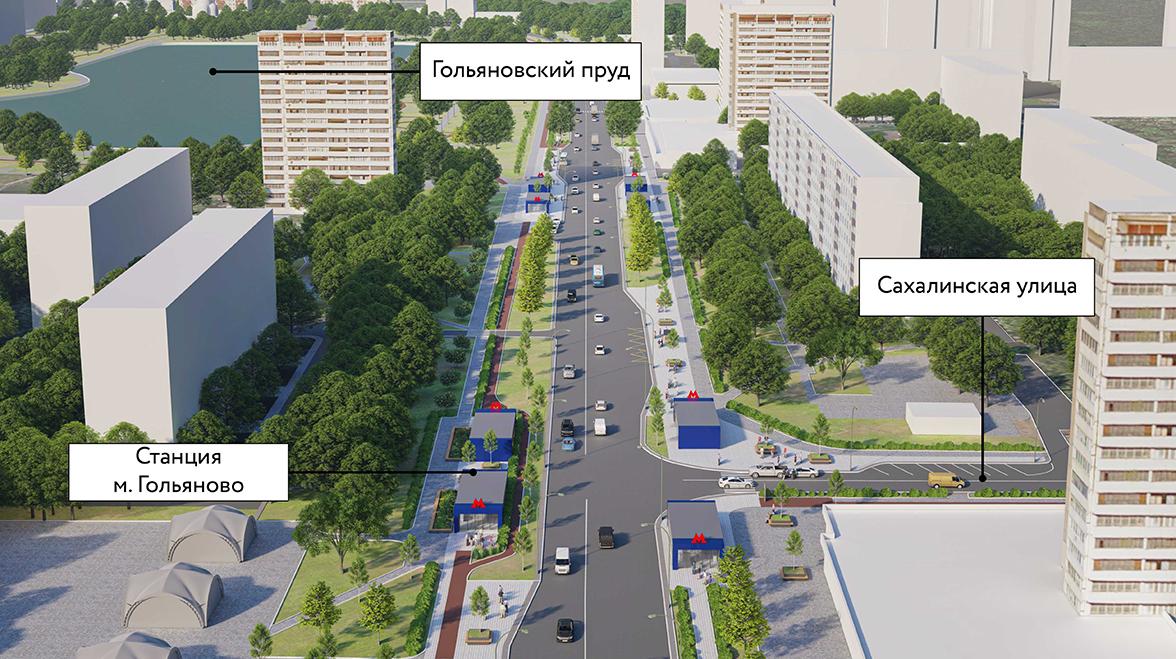 Власти Москвы утвердили проект строительства метро в Гольяново