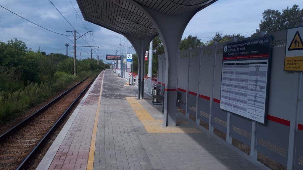 В Подмосковье завершены работы по модернизации двух платформ