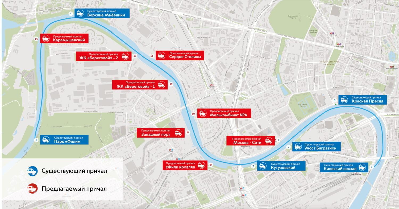 Ликсутов рассказал о развитии речного транспорта в Москве