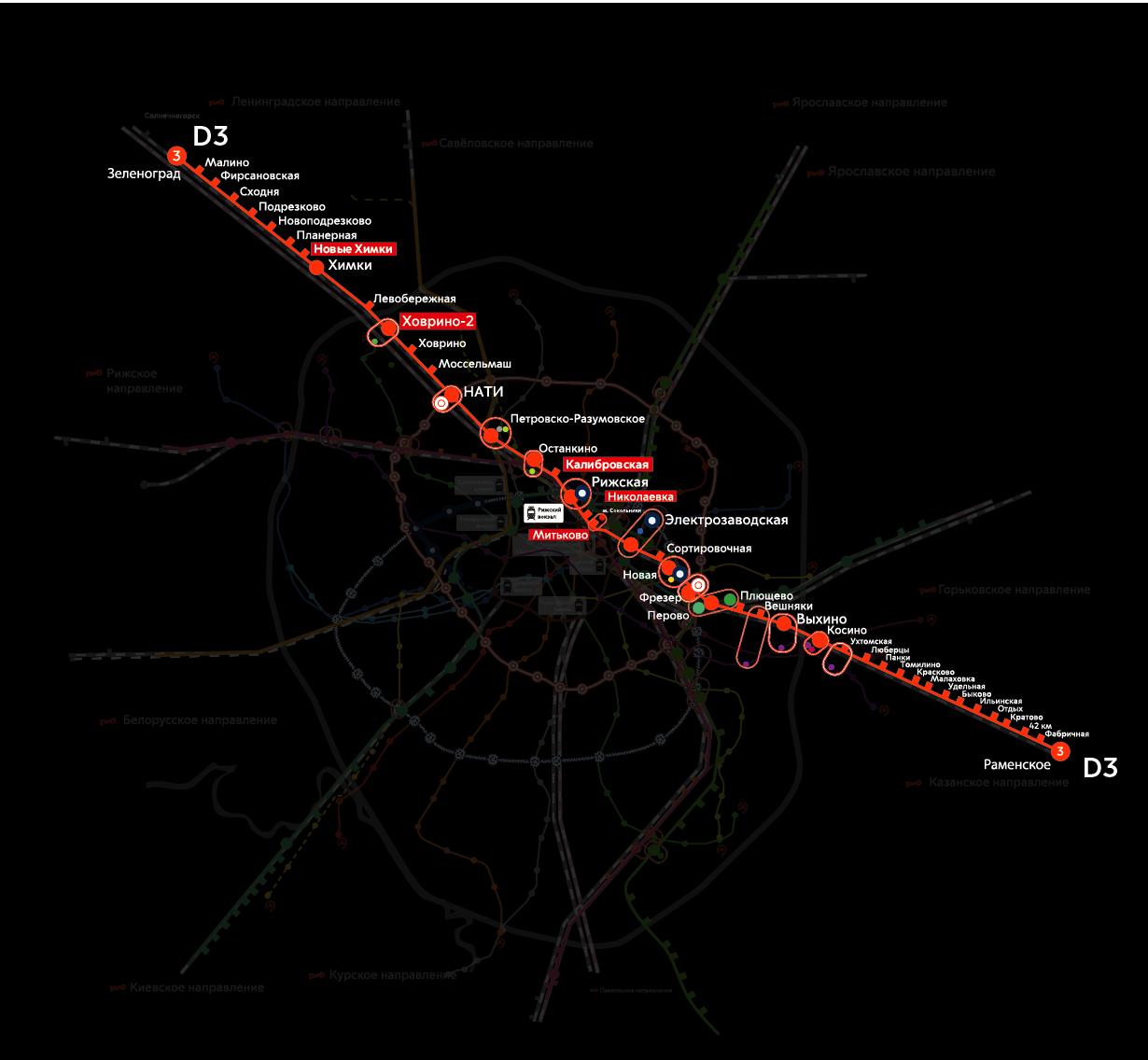 Власти Москвы сообщили, когда запустят движение по МЦД-3