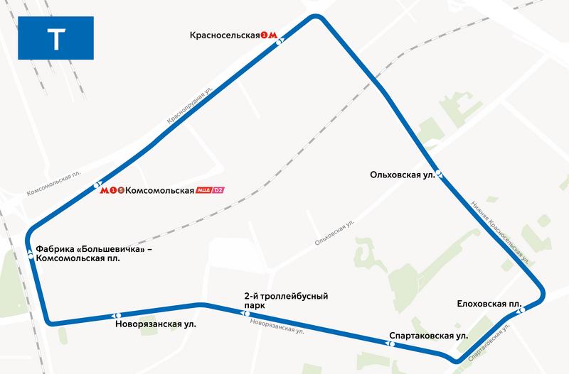 В Москве запустили троллейбусный ретро-маршрут