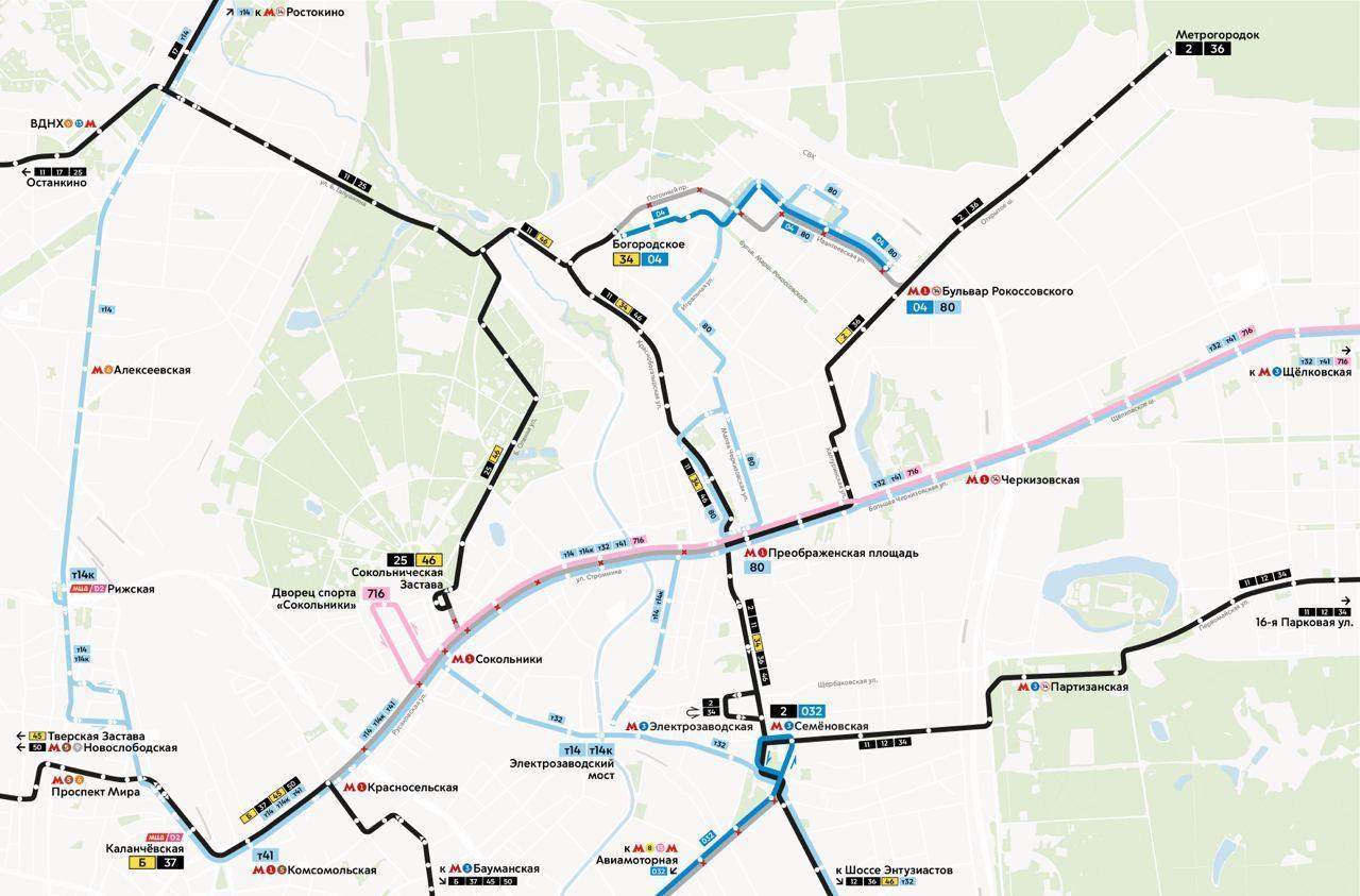 На востоке Москвы изменятся трамвайные маршруты из-за ремонта путей