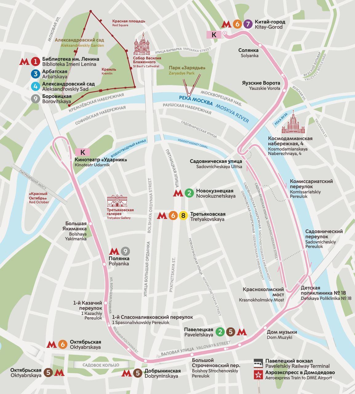 Электробусы вышли на измененный маршрут № К