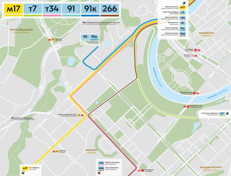На западе Москвы меняются маршруты наземного транспорта