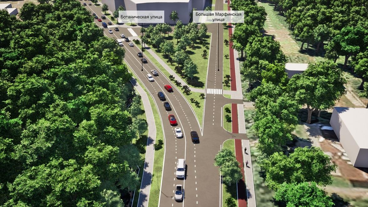 Участок Ботанической улицы будет реконструирован