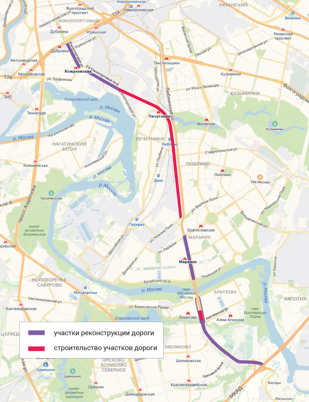 Дублер Люблинской улицы запустят в 2023 году