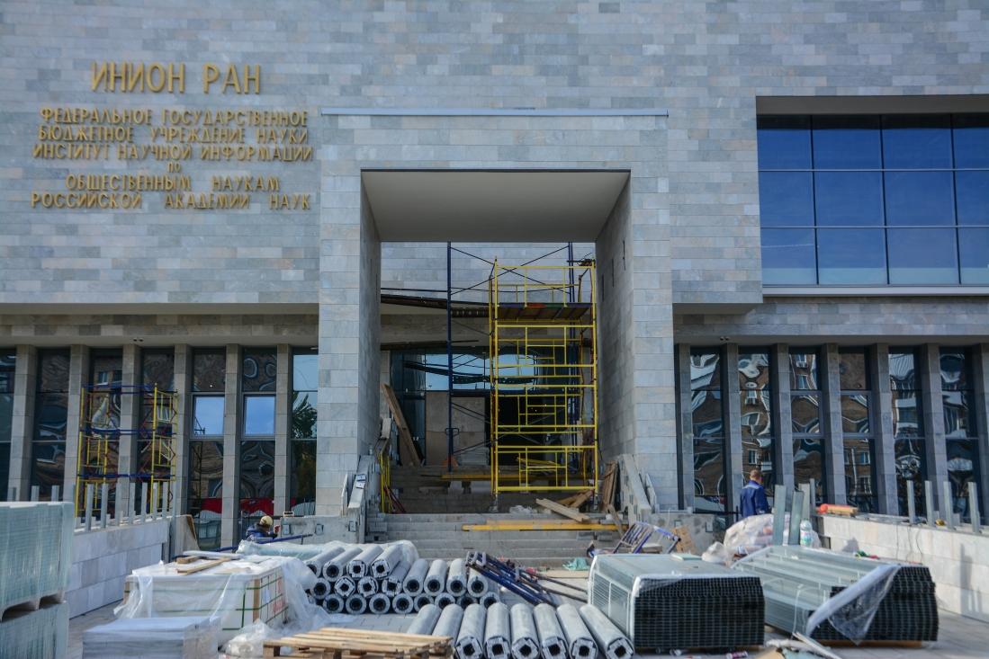 Зданию библиотеки ИНИОН РАН вернут прежний облик
