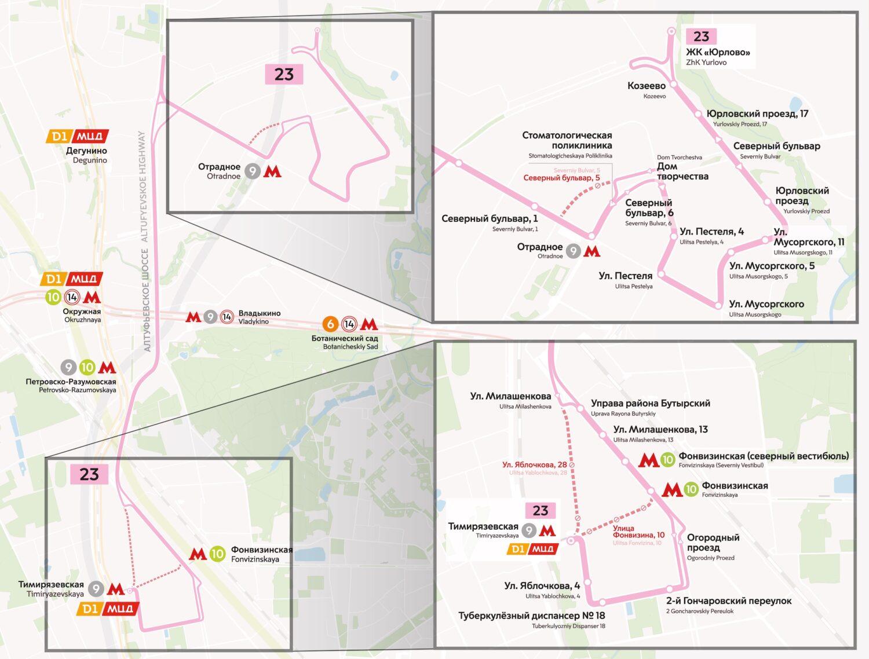В Москве изменится маршрут автобуса № 23