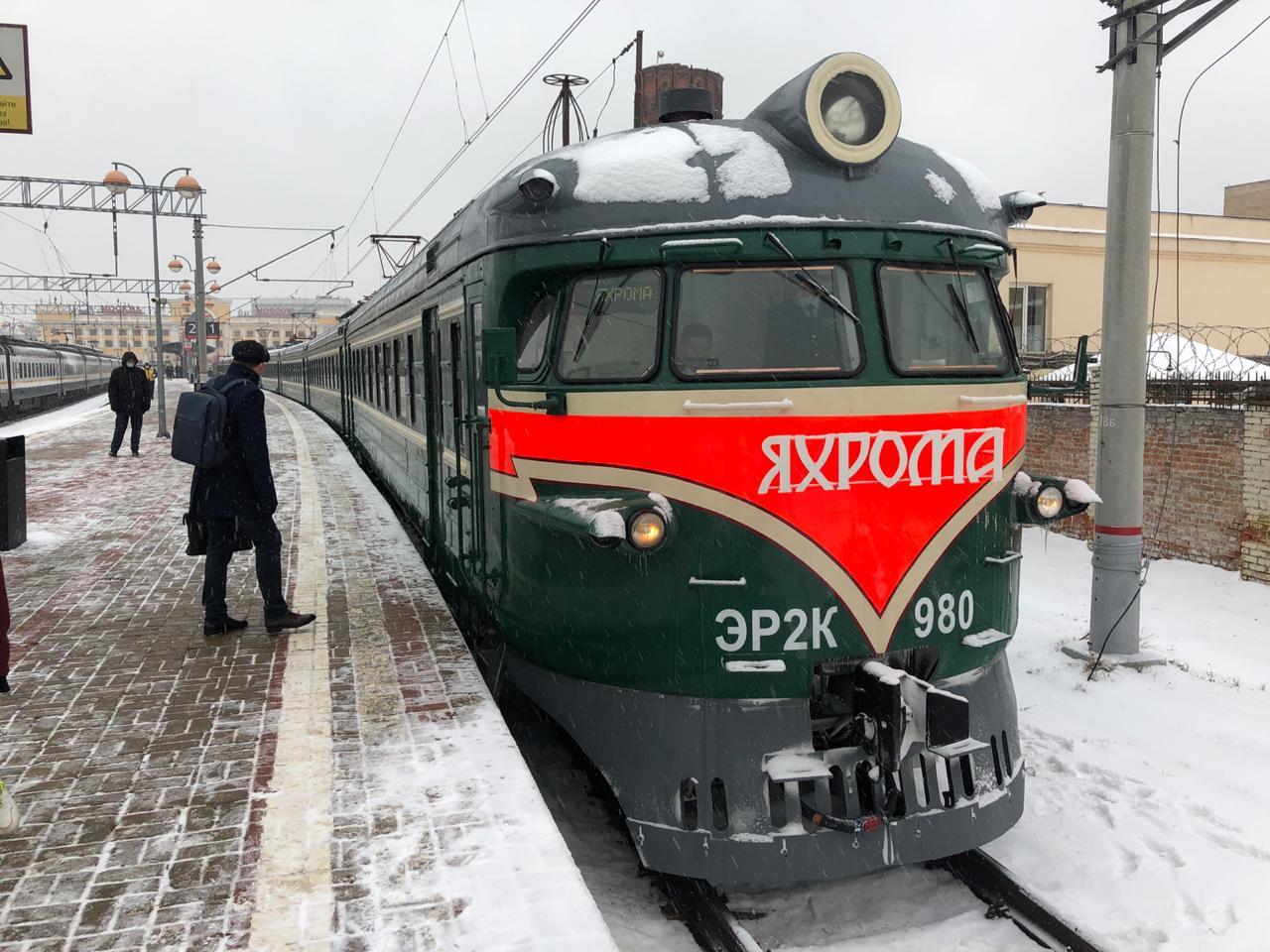 Ретроэлектричка запущена между Москвой и Яхромой