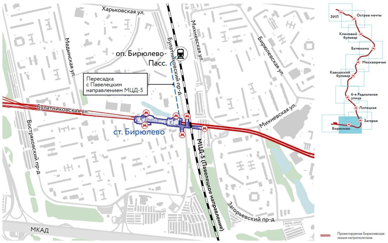 Протяженность Бирюлевской линии метро превысит 20 км