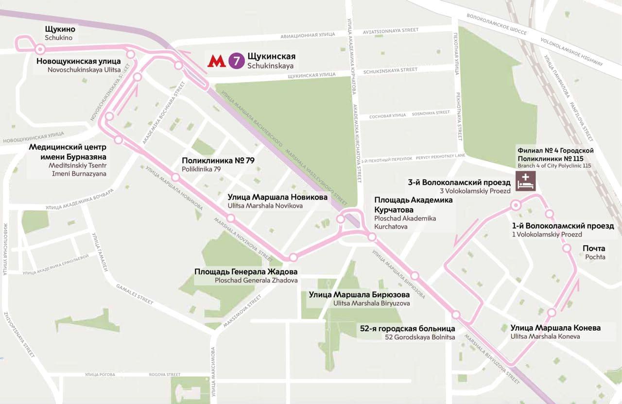 В Щукино из-за ремонта поликлиник изменятся маршруты автобусов