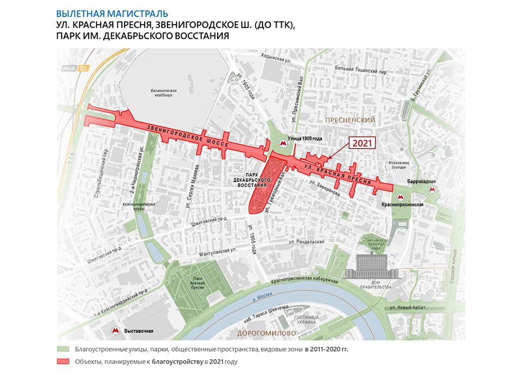 Собянин рассказал о благоустройстве Красной Пресни и Звенигородского шоссе