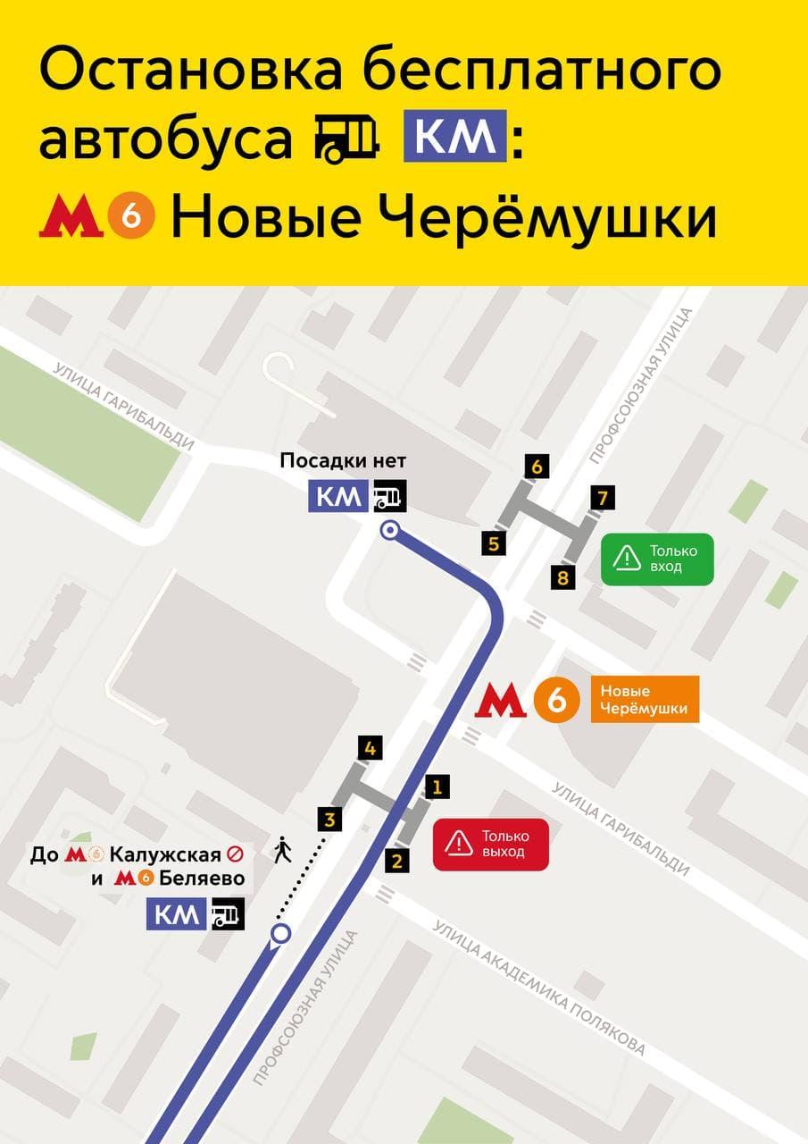 Участок Калужско-Рижской линии метро закрыли до 2 апреля