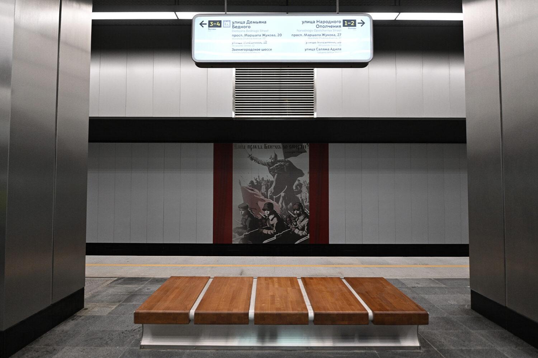 В Москве открылись две новые станции метро