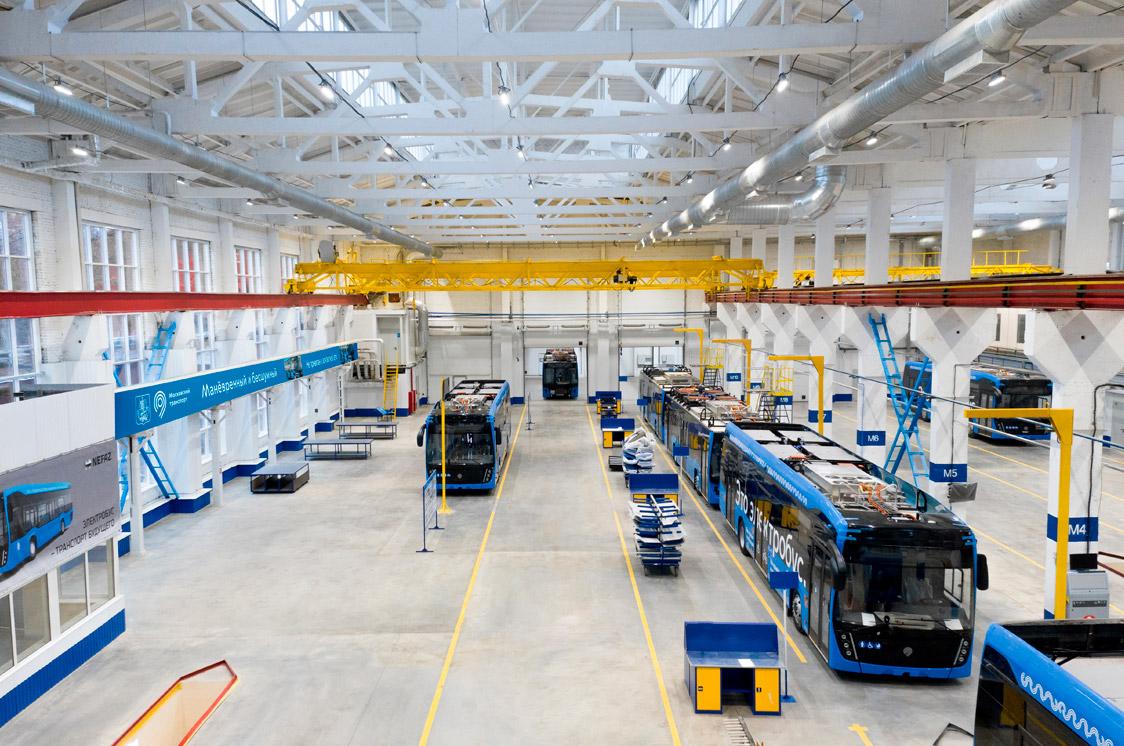 КамАЗ открыл в Москве центр по производству электробусов