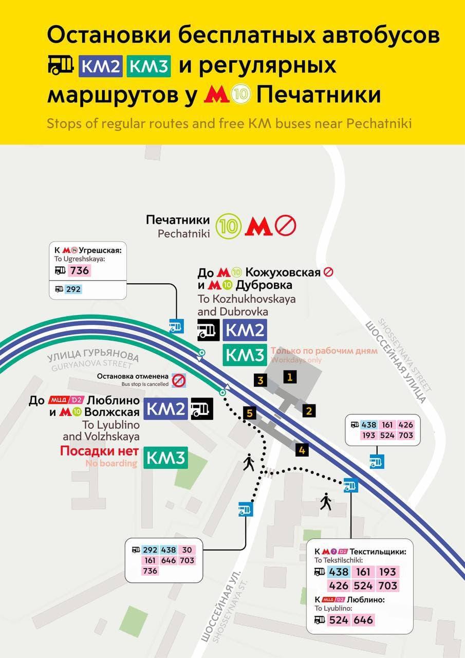 """Движение поездов между станциями метро """"Дубровка"""" и """"Волжская"""" прекратилось на 3 недели"""