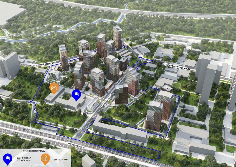 """Более 500 тысяч """"квадратов"""" недвижимости построят на месте промзоны в Западном Дегунино"""