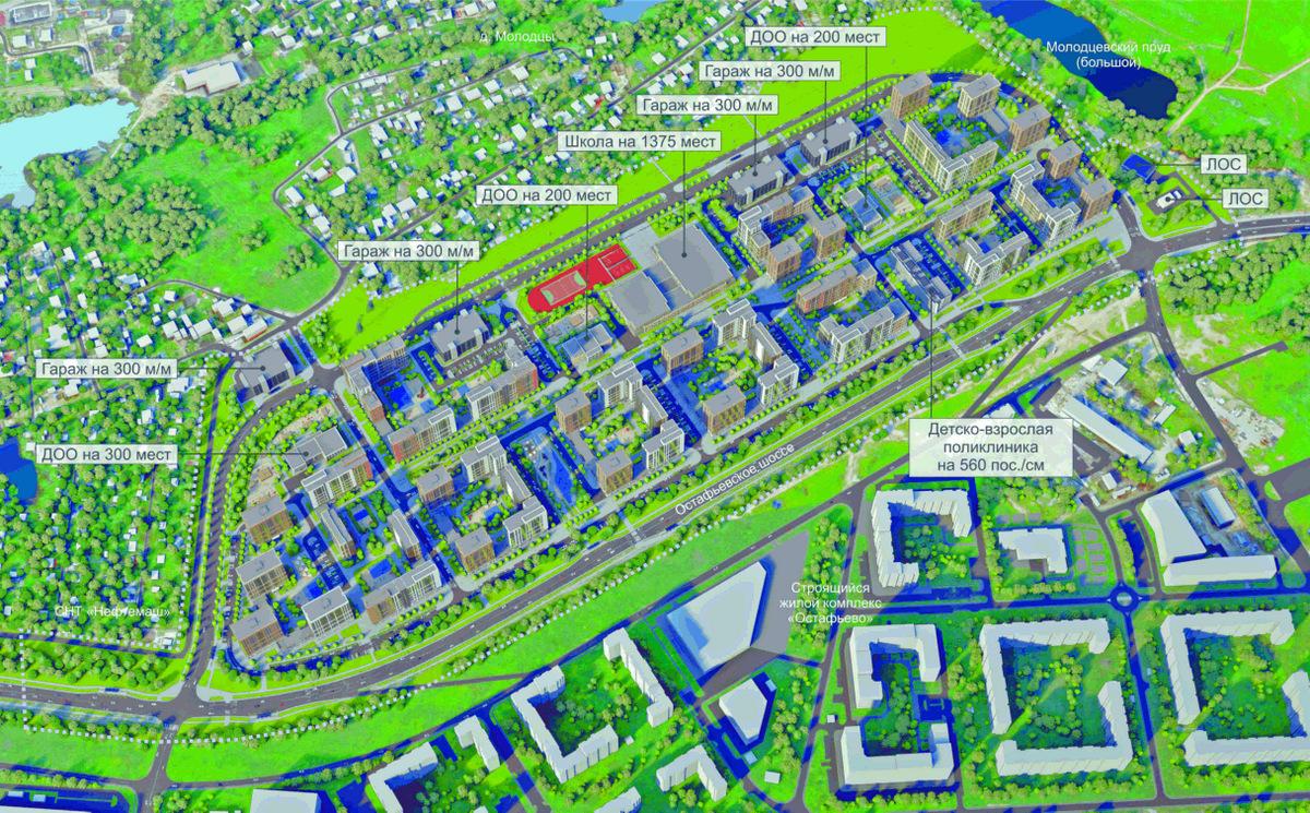 Жилой квартал построят в поселении Рязановское новой Москвы