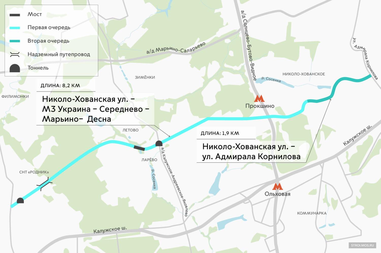Участок Новомихайловского шоссе открылся в новой Москве