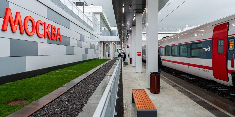 В Москве открылся десятый железнодорожный вокзал