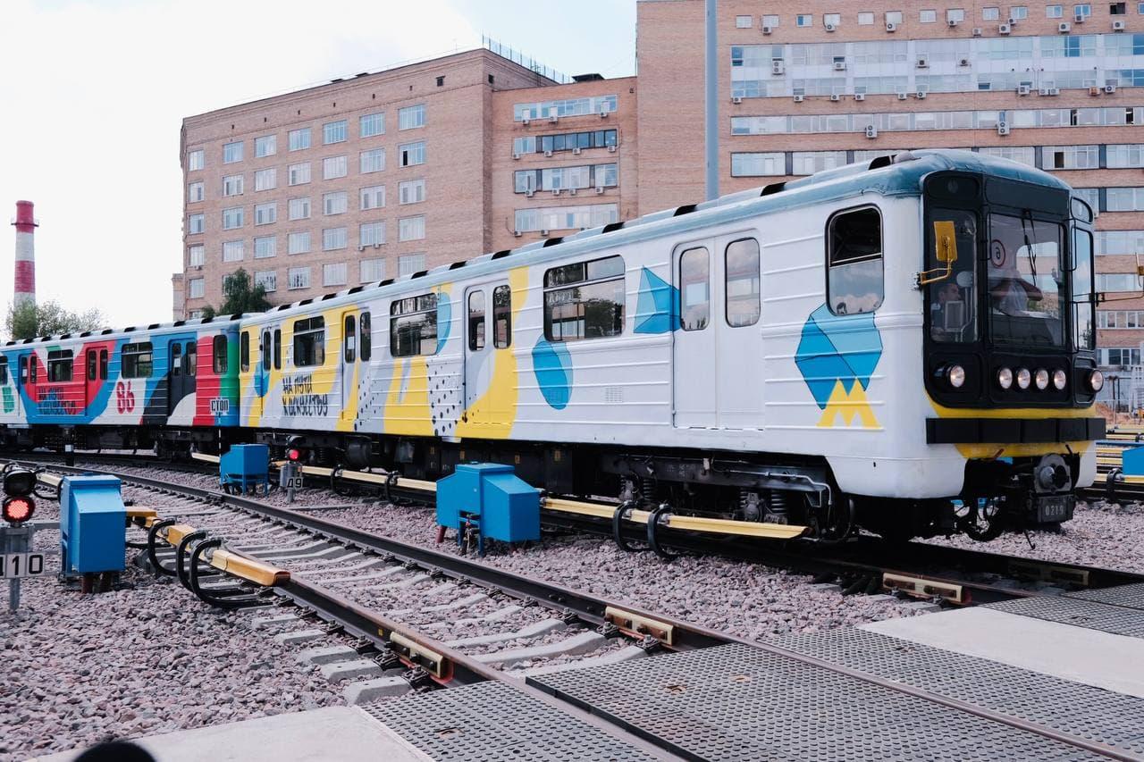 Посвященный культуре граффити поезд запустили в метро