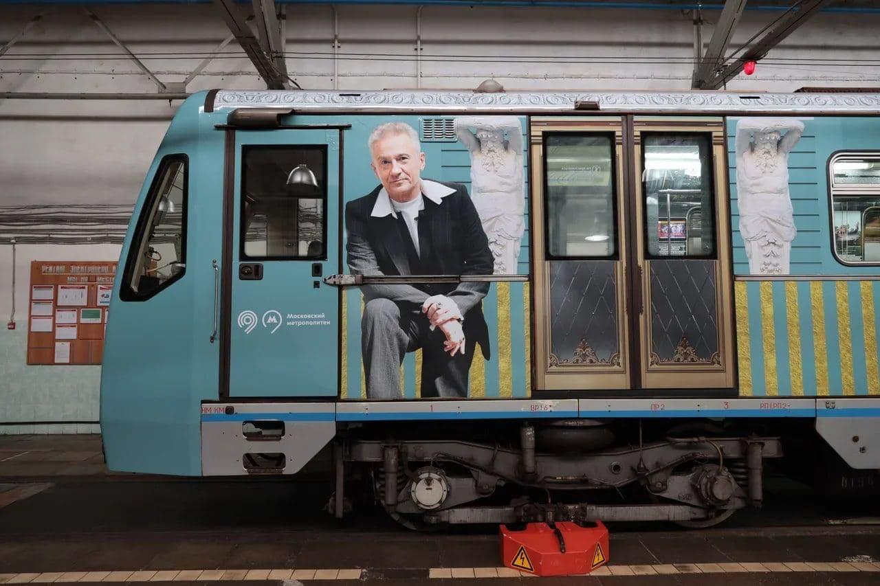 Посвященный 95-летию Театра имени Ермоловой поезд запустили в метро