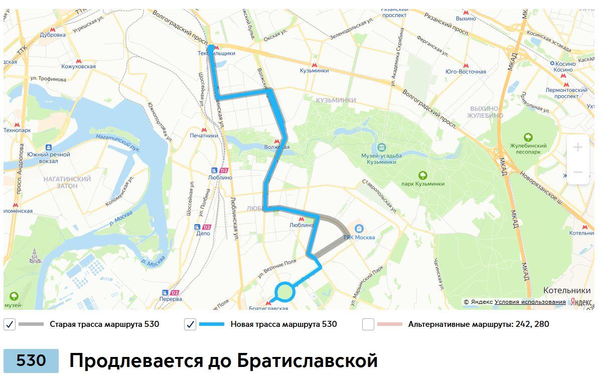 В Москве с 5-8 июня изменятся 16 автобусных маршрутов