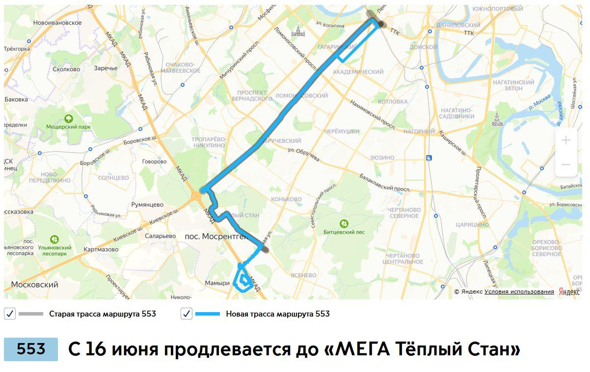 Еще 10 автобусных маршрутов Москвы изменятся с 10-16 июня