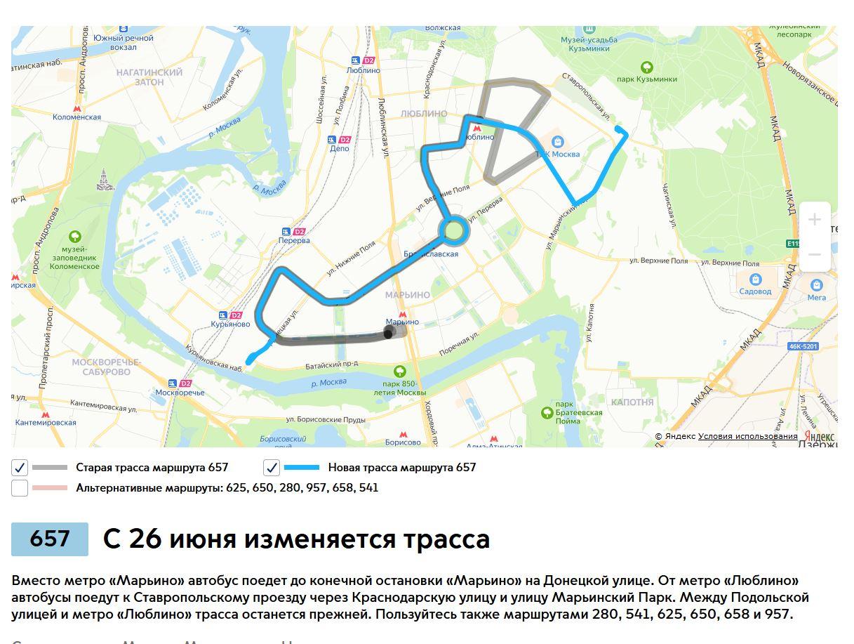 Почти 20 автобусных маршрутов изменятся в Москве с 26 июня