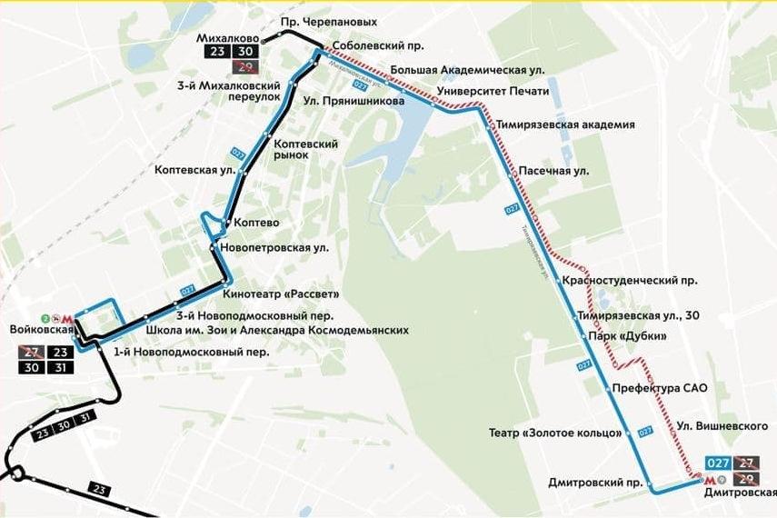 Трамвай № 27 не будет работать с 12 июня по выходным дням