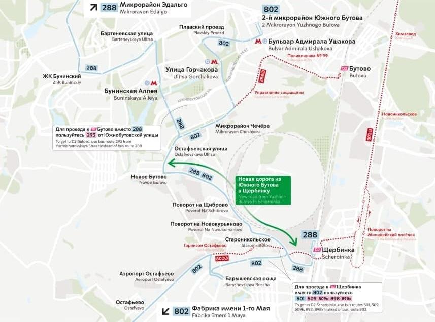 Два автобусных маршрута изменятся с 1 июля в Южном Бутово и новой Москве