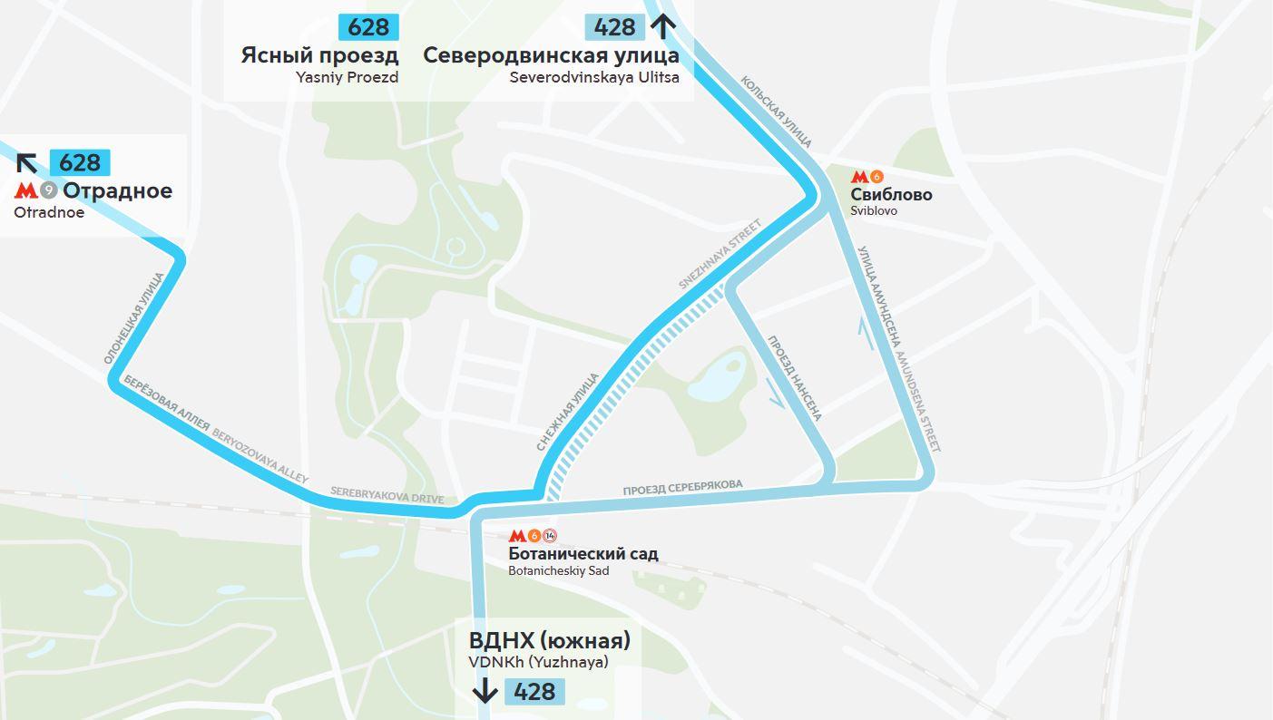 Четыре автобусных маршрута изменятся в Москве с 31 июля