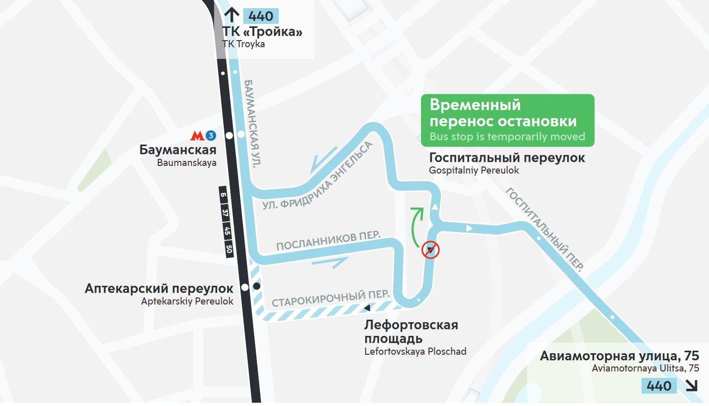 Два автобусных маршрута изменятся в Москве с 10 июля
