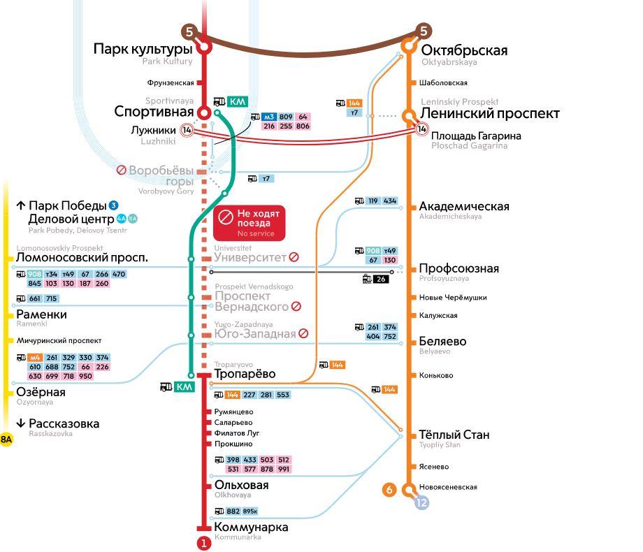 Бесплатные автобусы запустят на время закрытия участка Сокольнической линии метро