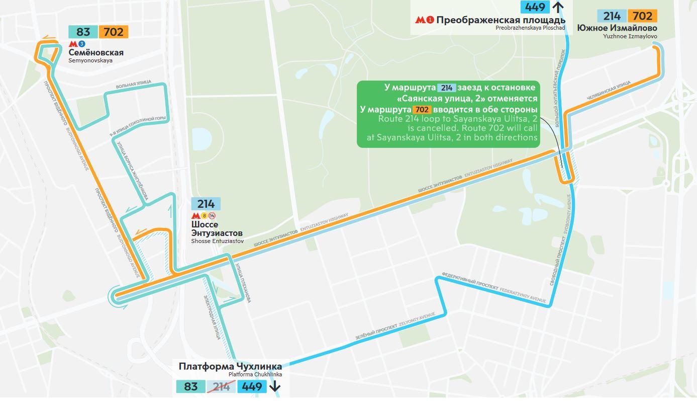 Шесть автобусных маршрутов изменятся в Москве с 15-17 июля