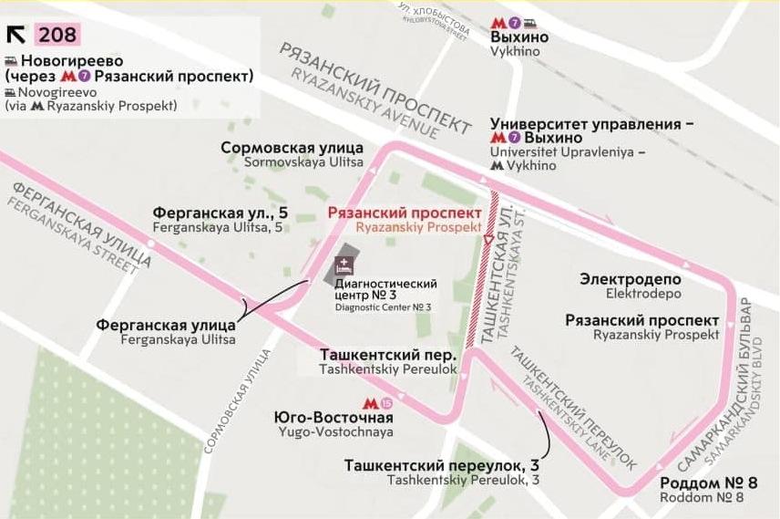 Маршрут автобуса № 208 изменится в районе Выхино-Жулебино