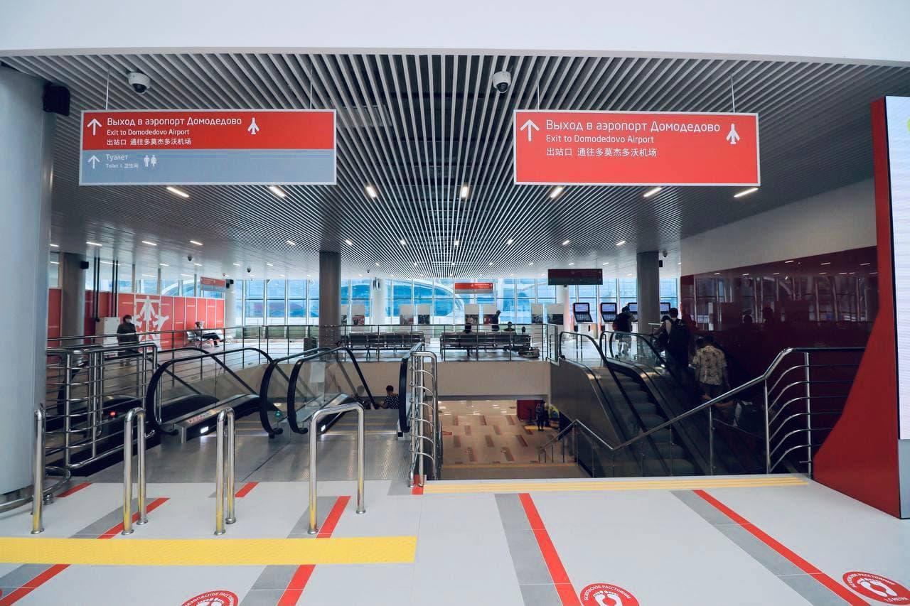 """Новый терминал """"Аэроэкспресса"""" открылся в """"Домодедово"""""""