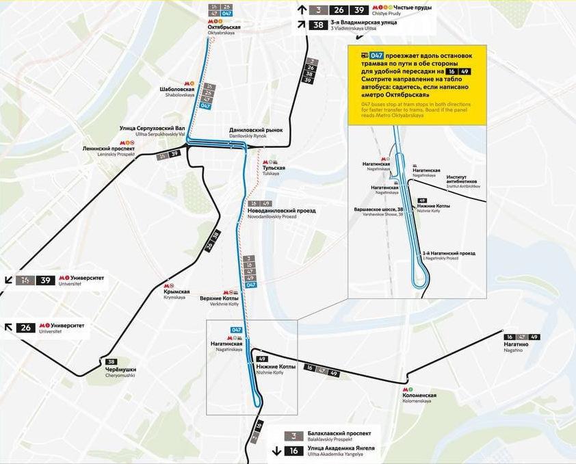 Трамваи по выходным не будут работать на Шаболовке и на части Варшавского шоссе