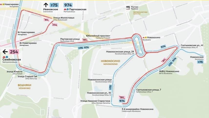Маршруты транспорта изменятся с 17 июля в Новогиреево и Новокосино