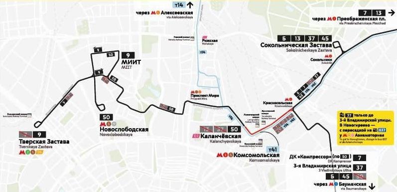 """Трамваи не будут работать по выходным между метро """"Красносельская"""" и """"Комсомольская"""""""