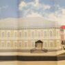 Здание историко-художественного музея в Егорьевске реконструируют