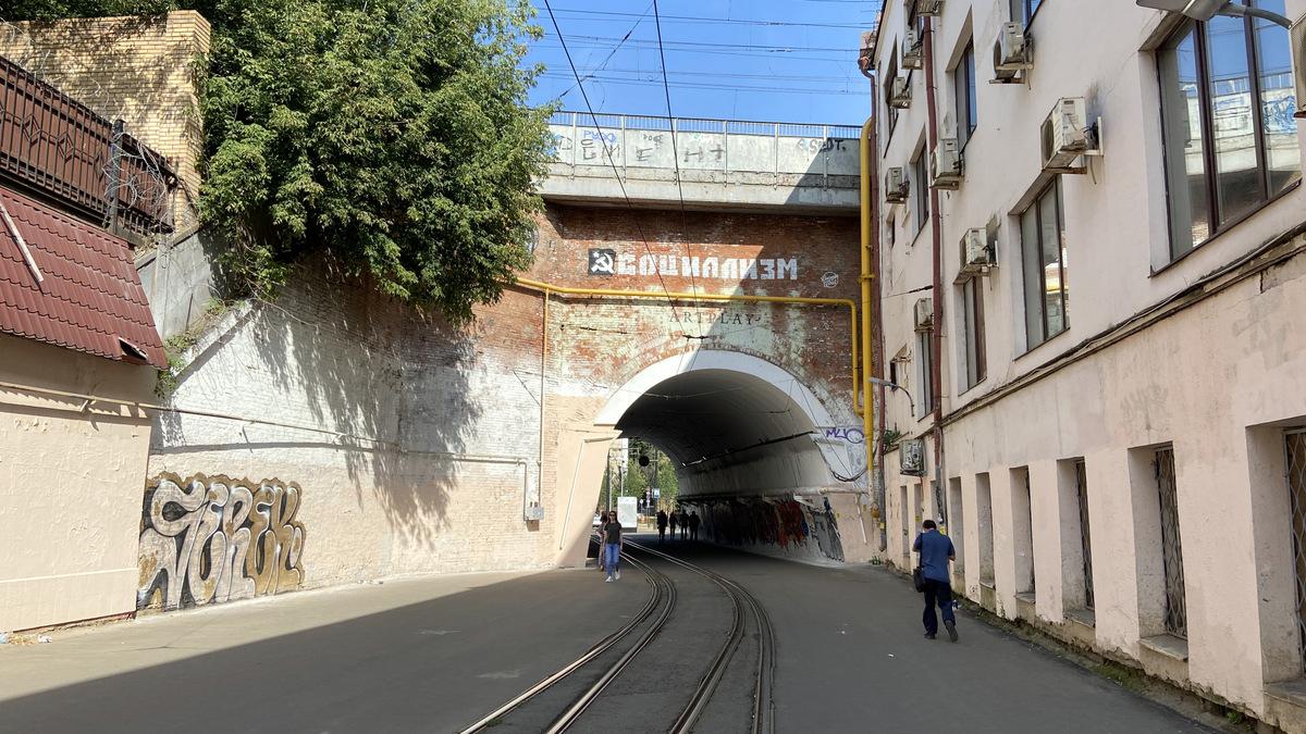Трамвайный тоннель в Сыромятническом проезде останется однопутным